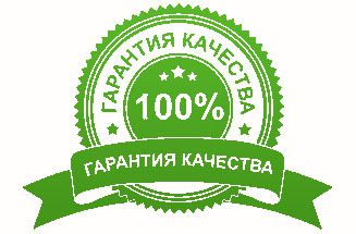 100 качество2