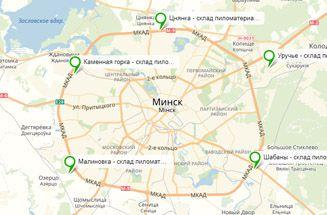 5 складов в Минске